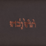 Obrazek pozycja Godspeed You Black Emperor! – Slow Riot For New Zero Kanada (Constellation, 1999)